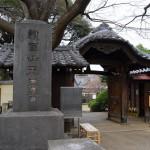 谷中墓地入口にある護国山天王寺(井戸ポンプもあり)