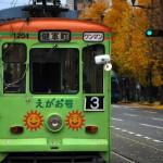 熊本市電の昭和33年製造の1200形に乗車 初の九州旅行 その3