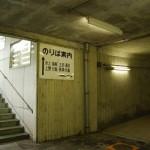 六日町駅からほくほく線普通列車に久々の乗車 群馬新潟長野旅行 その6