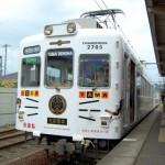 和歌山電鉄のたま電車に乗ってきた! 夏の青春18きっぷの旅第5弾 その4
