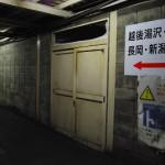 462段の階段がある日本一のモグラ駅、上越線土合駅 冬の青春18きっぷの旅 その6