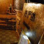 井戸ポンプがあるお店 高田馬場の「井戸坊」