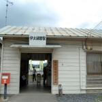 木造駅舎の雰囲気がいい和歌山電鉄伊太祈曽駅 夏の青春18きっぷの旅第5弾 その5