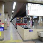 長野の善光寺でお戒壇巡りなど 冬の長野旅行2008-2009 その7