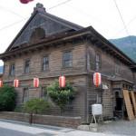 昭和レトロな雰囲気満載の岩泉の町を散策する 岩手・三陸フリーきっぷの旅 その4