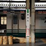 「男鹿なまはげライン」と呼ばれる男鹿線に乗車 冬の青森秋田紀行 その21