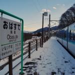 篠ノ井線姨捨駅前後の車窓動画と駅からの絶景 冬の長野旅行2008-2009 その8