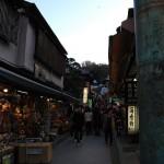 江の島から見る夕焼け空 冬の鎌倉散策 その10