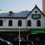 江ノ電の始発駅であり終着駅でもある鎌倉駅と藤沢駅 江ノ電全駅制覇の旅 その6