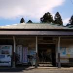 小湊鐵道高滝駅の木造駅舎 冬の青春18きっぷの旅ー小湊鐵道とカピバラ編 その5