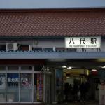 肥薩線八代発人吉行き普通列車はいさぶろう・しんぺい号の車両だった 初の九州旅行 その9