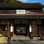 築106年の大隅横川駅と嘉例川駅の駅舎 初の九州旅行 その24