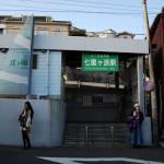 海岸で美しい富士山が見える七里ヶ浜駅 江ノ電全駅制覇の旅 その10