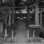 新潟県十日町市室野にある洞泉寺 群馬新潟長野旅行 その9