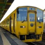 指宿枕崎線のなのはなDX号とブルートレイン富士の車両 初の九州旅行 その28