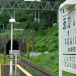 奥羽本線赤岩駅のスイッチバックの遺構を堪能する 夏の青春18きっぷの旅 その12
