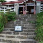 ティーショップ夕日などの函館市内お勧めポイント 夏の青森・函館旅行2008 その6