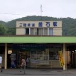 三陸鉄道南リアス線釜石駅 岩手・三陸フリーきっぷの旅 その11