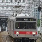 【Tokyo Train Story】蒲田の駅ビルから出てくる東急多摩川線