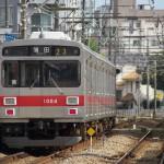 【Tokyo Train Story】矢口渡駅を出発する東急多摩川線