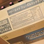 日本コカコーラから発売された青いスポーツドリンク「パワーエイドフューエルエックス」を友人に飲んでもらった感想をまとめてみた