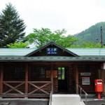 国の登録有形文化財である2つの待合室がある沢入駅 わたらせ渓谷鐵道撮影紀行 その6