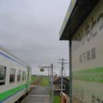 とくとみ家の聖地、札沼線南下徳富駅 北斗星で北海道! その14