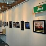 【御礼】グランシップトレインフェスタ2011での写真展示が終了しました
