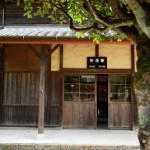 肥薩線最高地点にある矢岳駅で5分間の停車 初の九州旅行 その19