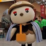 上野駅で開催された信州産直市にアルクマと信州なび助がやって来た!!(Canon PowerShot S100で撮影した動画あり)