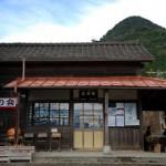 真の幸せが訪れる肥薩線真幸駅で途中下車 初の九州旅行 その21