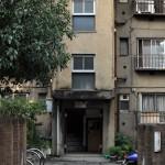 同潤会上野下アパートが平成25年度に建て替え工事されることが決定