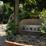 豊島区立南大塚公園で保存展示されている都電6000形