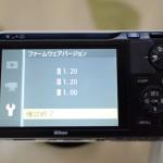 Nikon1シリーズのファームウェアアップデートが発表されたので僕のNikon1 J1もアップデートしてみた