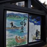 長野県の小布施で見つけた小さな秋 紅葉の長野旅行 その3