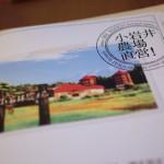 東京駅の目の前にある小岩井農場直営レストラン 小岩井フレミナールで最高に美味しいディナーをいただいてきた