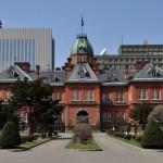 明治21年(1888年)築の北海道庁旧本庁舎を見学する ぐるっと道央の旅 その2