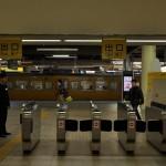 500系新幹線と黄色い115系を乗り継いで広島から尾道へ 広島尾道満喫の旅 その14