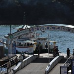 尾道から渡船に自転車を載せて向島に渡る 広島尾道満喫の旅 その25