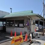 尾道でレンタサイクルを借りて山陽本線沿いを走ってみる 広島尾道満喫の旅 その15
