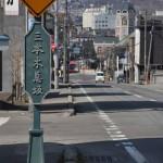 南小樽駅から小樽駅までぶらり散歩をしてみる ぐるっと道央の旅 その7