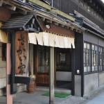 小樽のお気に入りカフェ「さかい家」でコーヒーブレイク ぐるっと道央の旅 その8