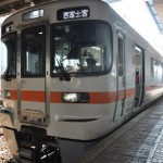 東海道本線と身延線を乗り継いで富士宮駅へ 身延線の旅 その1