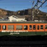 桐生の歴史的町並み散策のその先に… 冬の青春18きっぷで行く両毛線の旅 その2