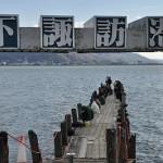 諏訪湖一周サイクリングの途中で岡谷の足湯に入る 紅葉の長野旅行 その18