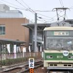 広電の広島港電停で路面電車の車両をたっぷり撮影する 広島尾道満喫の旅 その28