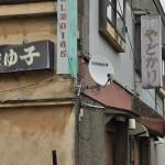 八戸線、東北新幹線、仙石線と乗り継いで松島海岸へ JR東日本パスで東北弾丸ツアー その6