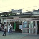 日本三景のひとつ、松島を眺めに行く JR東日本パスで東北弾丸ツアー その7