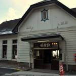 姨捨駅舎と諏訪湖の初日の出 冬の青春18きっぷで行く長野への旅 その6