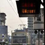 京橋川沿いにあるトレインビューのカフェ 広島尾道満喫の旅 その37